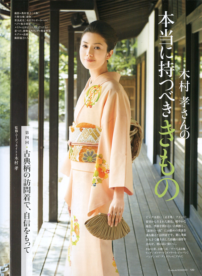 高橋マリ子の画像 p1_27